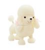/product-detail/plush-toy-cute-dog-soft-toy-50030231013.html