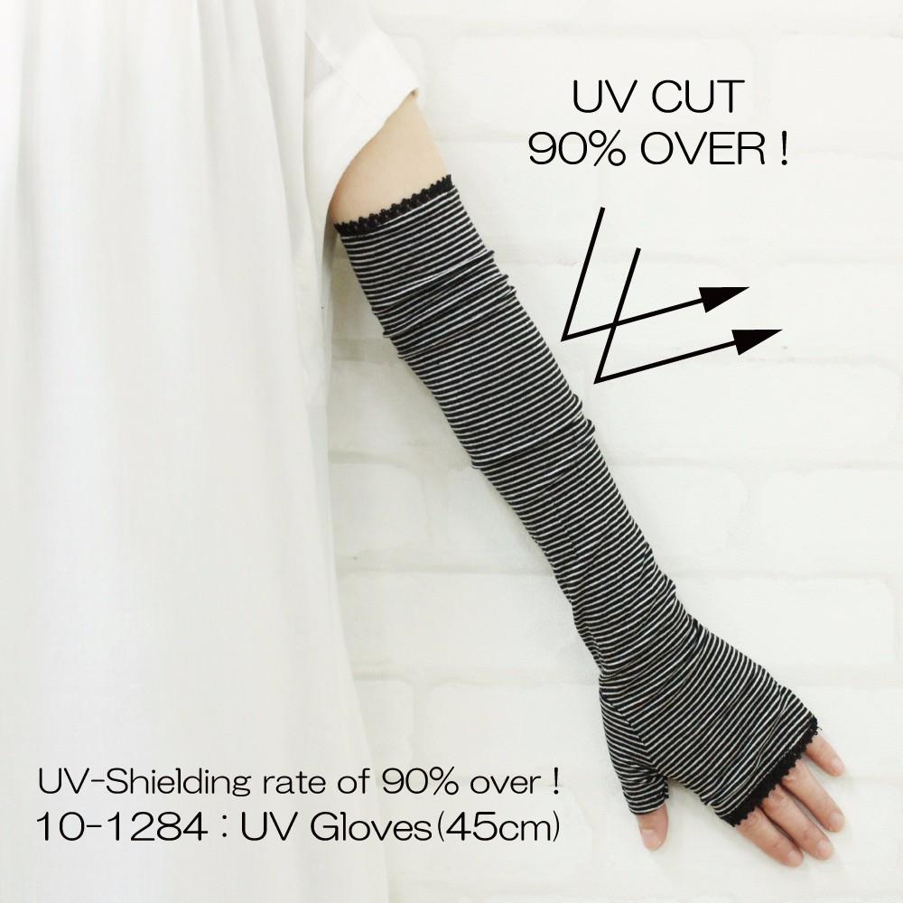 Driving gloves knitting pattern - Summer Driving Gloves Summer Driving Gloves Suppliers And Manufacturers At Alibaba Com
