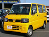 japanese and Good looking used nissan van with Good Condition