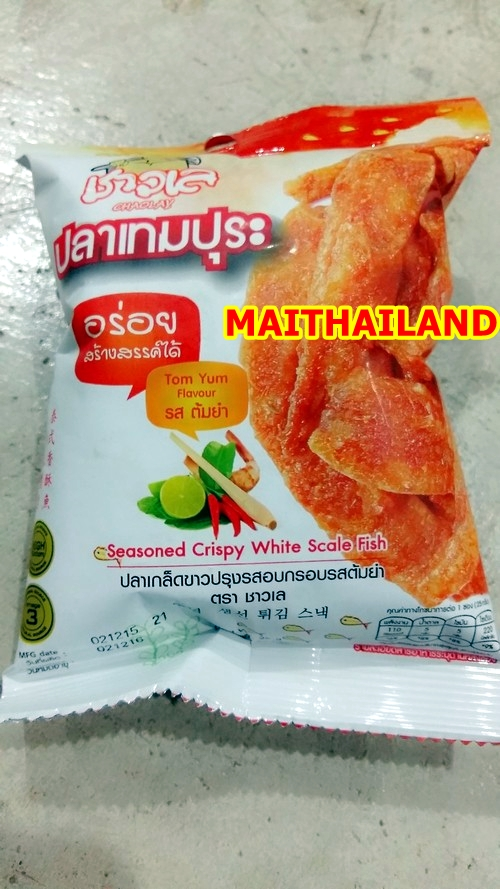 CHAOLAY Dried Seafood Seasoned Crispy White Scale Fish Snack (TOM YUM FLAVOUR)