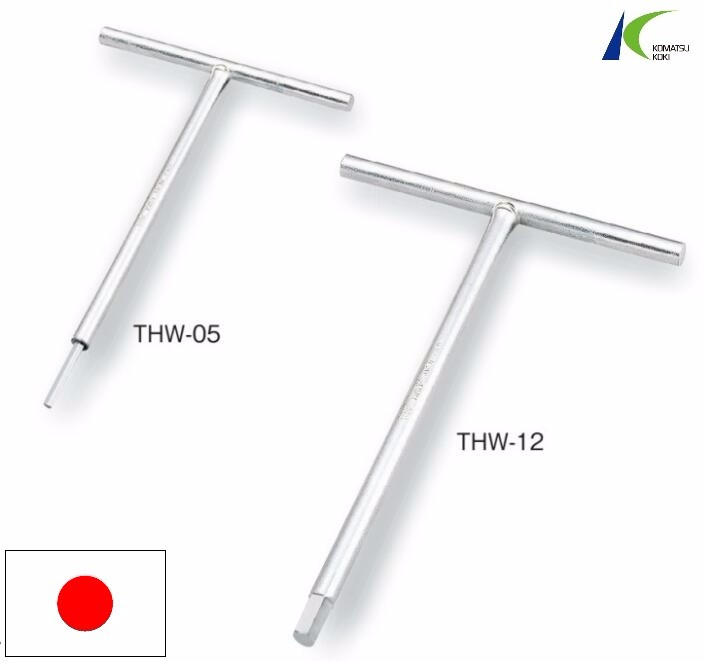 Tough and Safe Japan TONE Hand tool T-Type Hexagon Wrench THW-08, torque wrench and hand tool set are available