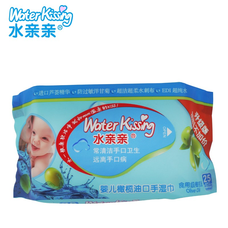 Antibacterial customise wet wipe