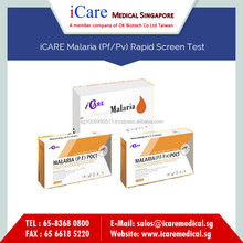 Hot Selling Malaria Antigen Test Kit (PV/PF) for Hospital Use