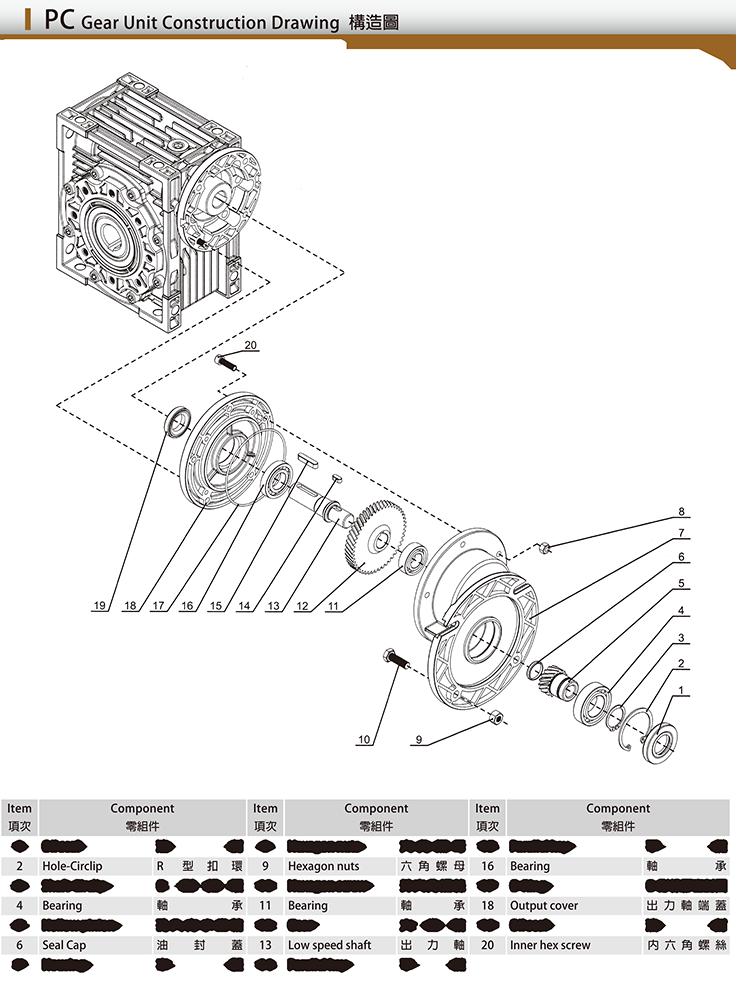 Varitron B93 Worm Vw Type Gearbox Speed Reducer Motor - Buy Worm  Gearbox,Worm Gearbox Speed Reducer,Worm Gearbox Speed Reducer Motor Product  on