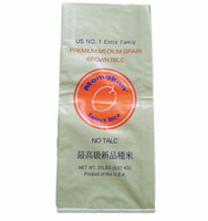 Vietnam Reusable Good quality of pp woven bag for rice