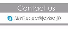 JOVISA Sotto Ciglia Crema Idratante Nutriente Collagene maschera per Gli Occhi Occhio patch Per Il Premio di Estensione Del Ciglio Dell'occhio Pastiglie