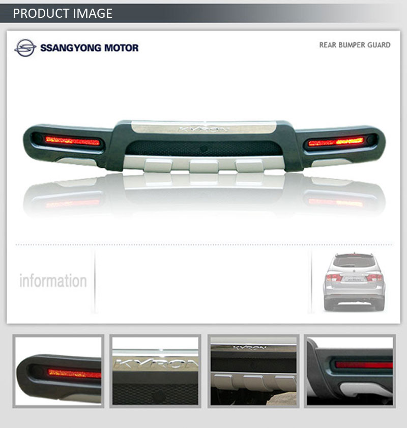[SSANGYONG] SsangYong New Kyron - Sewon Rear Bumper Guard Set (no.1676)