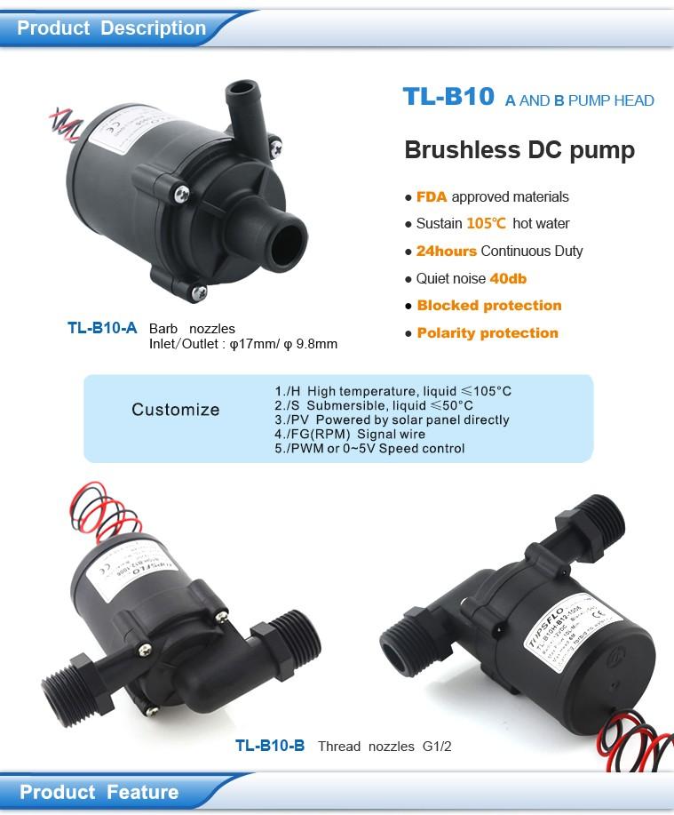 12v 24vdc Dc Mini Submerged Water Pump/brushless Small Pump