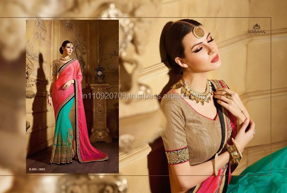 5ce8632c6 Half Saree Buy Online - Buy Sarees Online