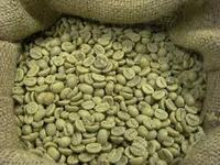 Coffee Beans - Green Arabica Coffee Beans - Retail and Bulk Prices -