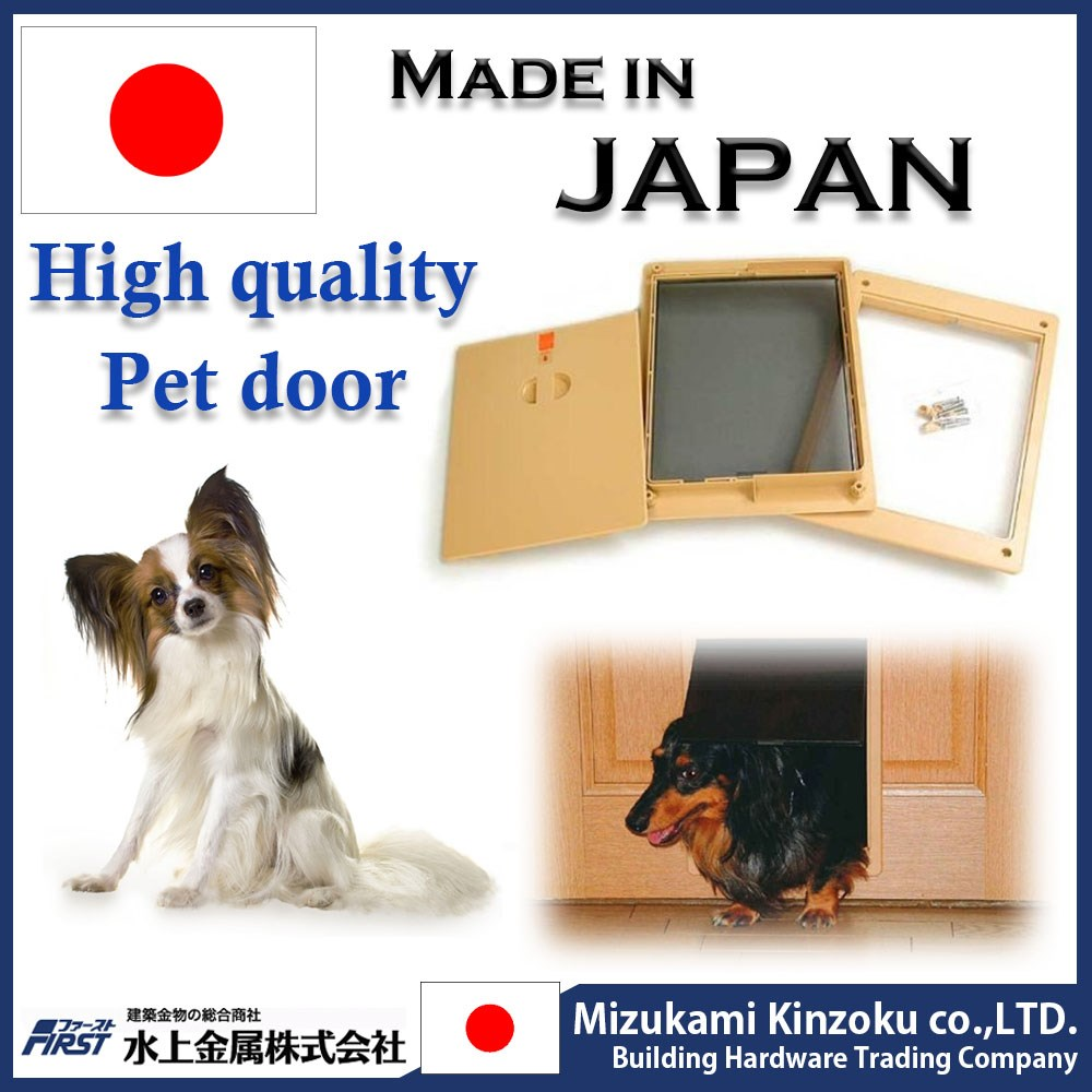 Pet door flap made in Japan