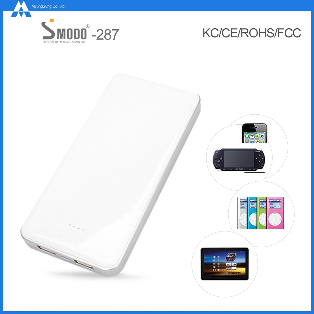 Office use high quality corporate gifts 12000mah mobile power pack dual USB output for laptop