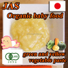 Famous high-quality jas organic baby food series green and yellow vegetable paste 100g ( from 5 months)
