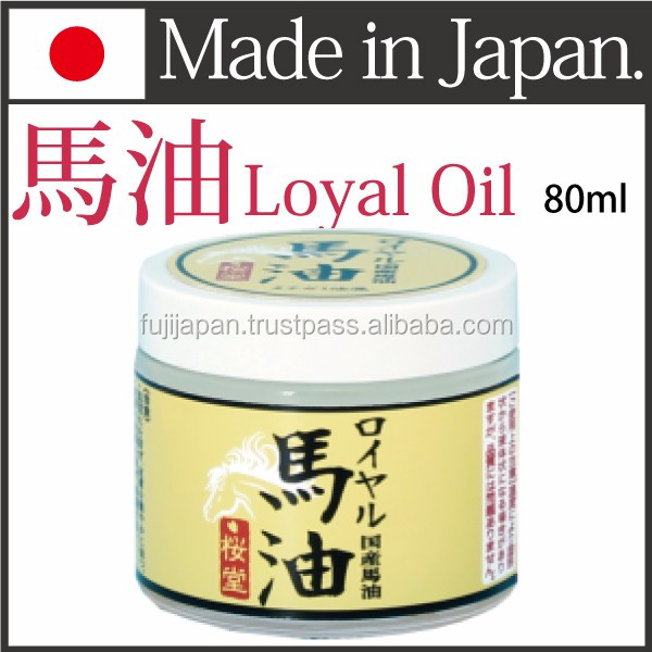 Moisturizing and skin-friendly japan mayu oil for daily use ,japanese drug store sell.