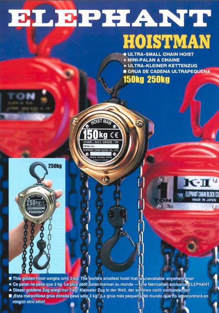 Compact Ultra-small Manual Crane Chain Hoist For Industrial Use - Buy  Manual Crane,Chain Hoist Product on Alibaba com