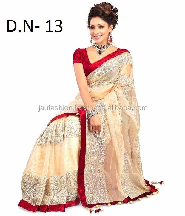 16e6621ae385 bangladeshi sarees online shopping /bangladeshi sarees online / wholesale  price bangladeshi sarees online shopping