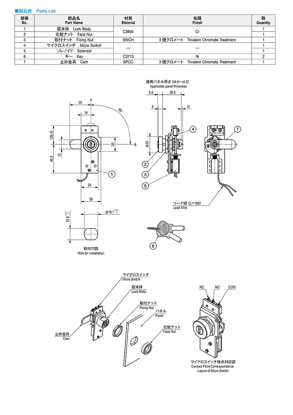Tl-373 Micro Switch Cam Lock C3604 Rohs Japan 2d 3d Cad ... on drum switches diagram, single phase drum switch connection diagram, single-phase motor reversing diagram, raspberry pi 2 microphone circuit diagram, cam position sensor diagram, 3 wire sensor diagram, 2000 amp manual transfer switch diagram, raspberry pi connection diagram, reverse switch diagram,