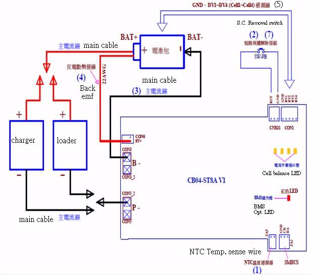 12v    60a Lifepo4 Battery Bms  Battery Management System
