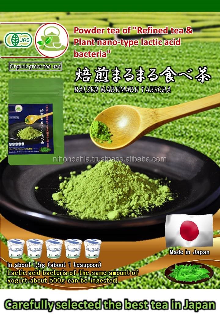 The catechin contained in powdered green tea has the effect of protecting the mucous membrane of the stomach.