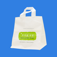 Takeaway Soft loop handle LDPe material biodegradable resin d2w additive plastic loop bag