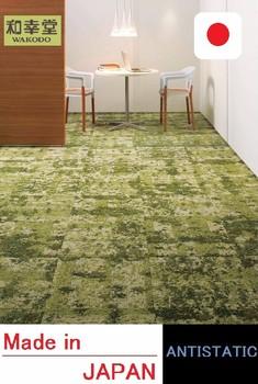 Toli Carpet Tile Flooring, High Quality Carpet Tiles, Critical Radiant Flux  Flame Retardant Carpet