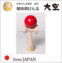 "Officially approved and Japan Kendama Association certified red kendama Official Kendama ""Ozora""made in Japan"