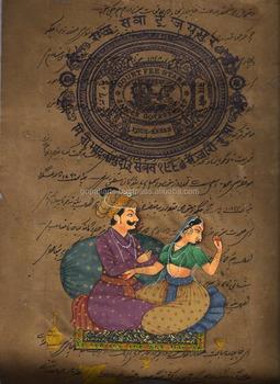 Indian Royal Mughal Harem Miniature Art Painting Old Stamp Paper Original  Hand Painted - Buy Natural Art Painting,Famous Watercolor Paintings,Indian