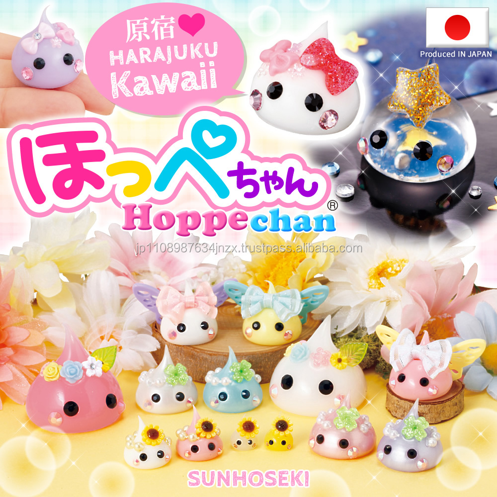 Japanese original Hoppechan figurines as squishies soft toy in many sizes