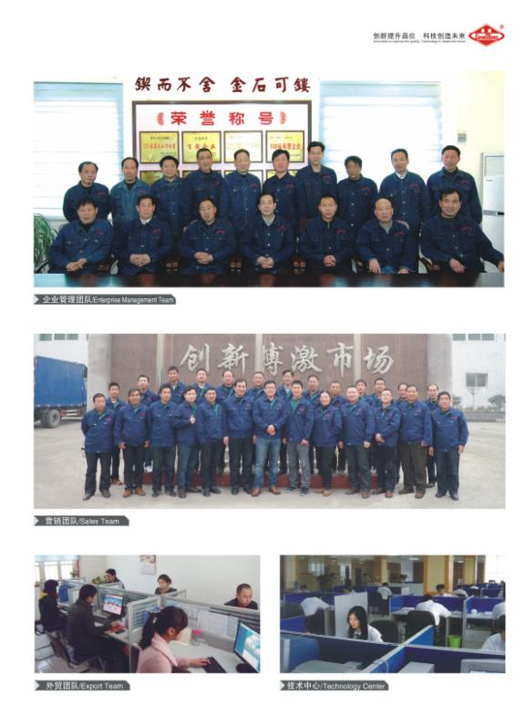 Henan Changtong High-tech Co., Ltd