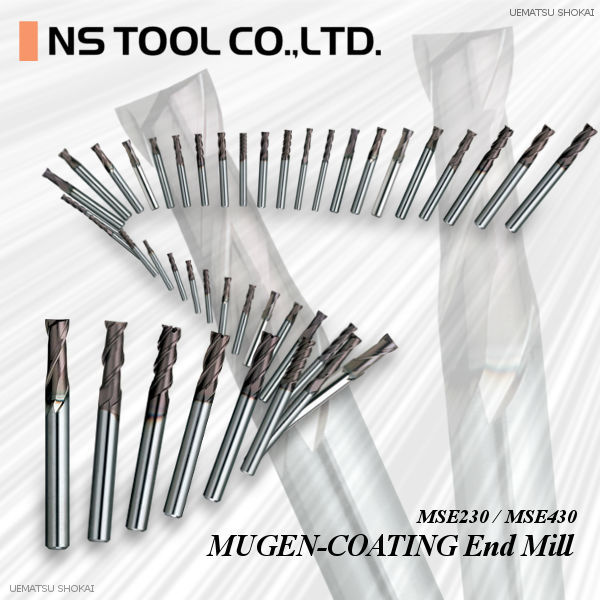 High quality end mill, MSE230/430