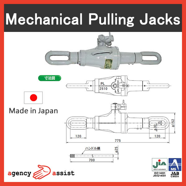 High quality and Durable screw jack pictures for industrial use
