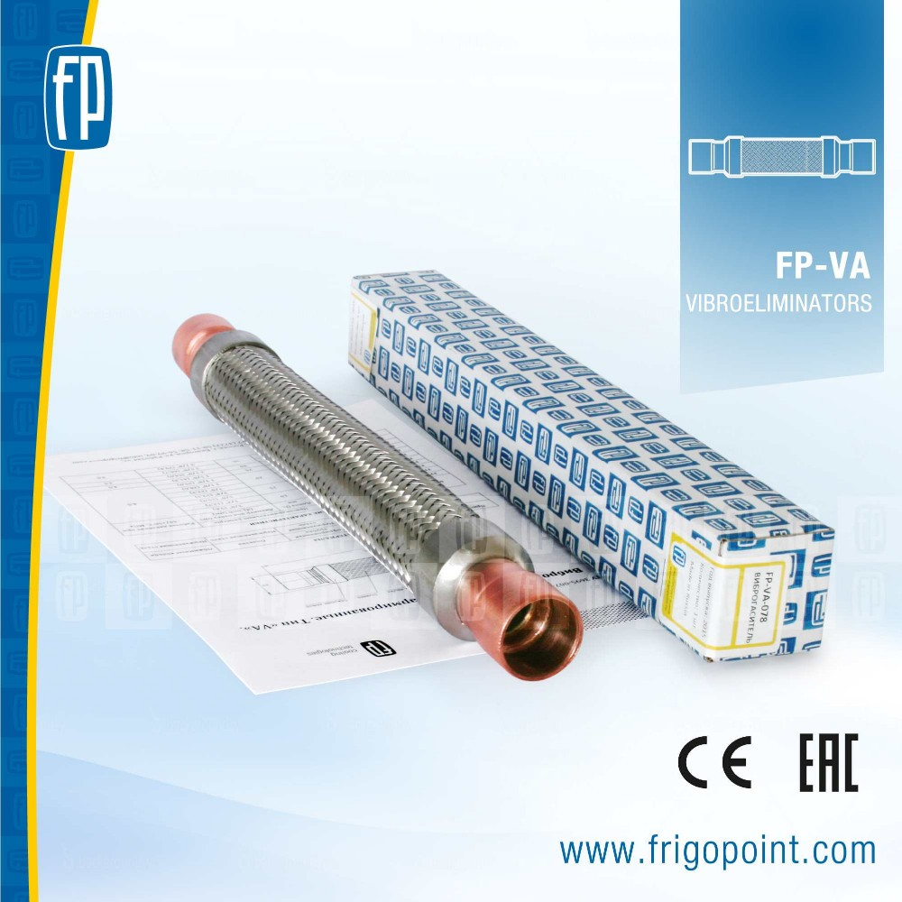 CE/EAC Vibration Eliminator