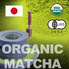 Delicious and mild flavor 100% natural organic matcha wholesale made in Kyoto
