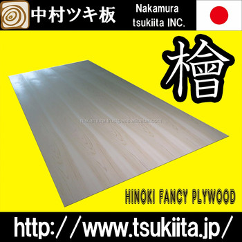 Hospital Interior Building Finishing Materials Hinoki Cypress For And Furniture Use Small Lot Order
