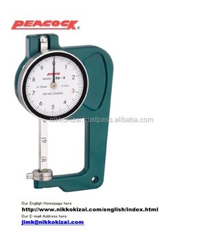 high quality made in japan measuring tools for digital portable hardness tester for peacock at good