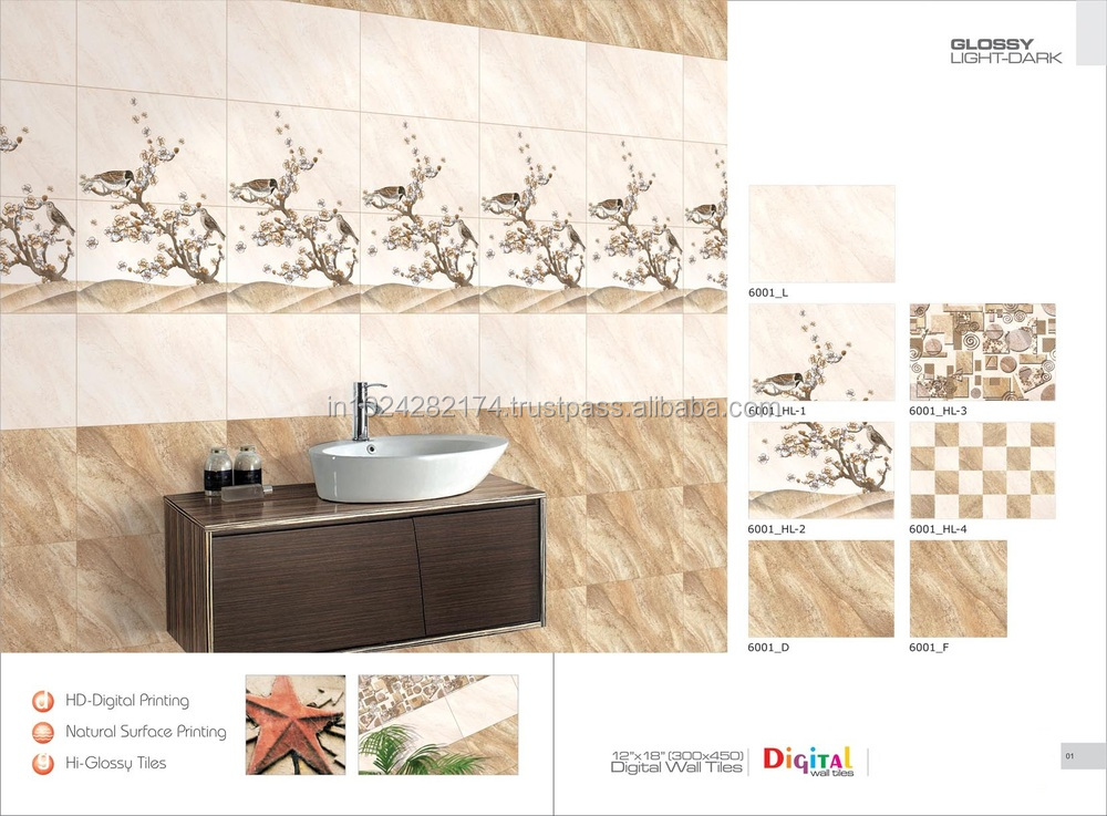 Natural stone look exterior ceramic bathroom wall tile design price el 161 buy latest design Bathroom tiles design and price