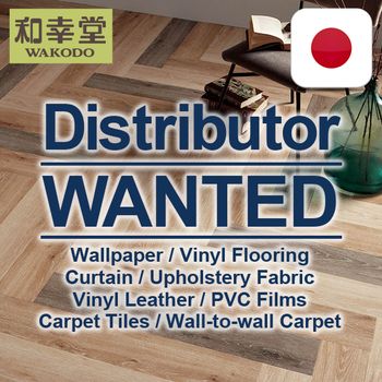 Thailand Vinyl Plank Distributor Wanted