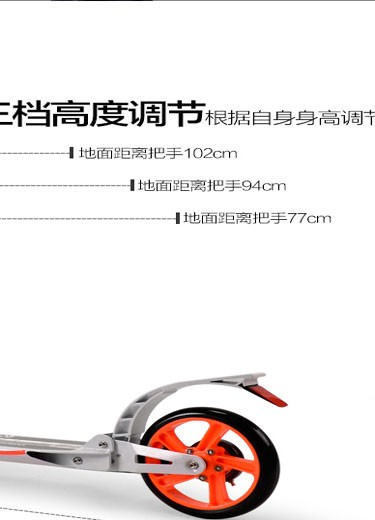 big wheel aluminum both suspension adult town 7 kick scooter for adults