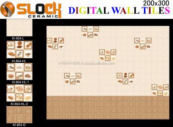 804 Kitchen Digital 200x300mm Ceramic Wall Tiles Zambia Senegal Chad ...