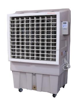 22000btu Super Cooling Fans Large Best For A Room