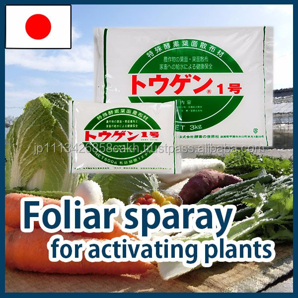 Japanese-made spray foliar fertilizer for leaf and fruit surface