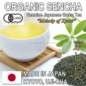 Supreme Grade Organic Green Tea Sencha, World Famous Kyoto Uji Brand, Factory-Fresh Quality, Private Label Available