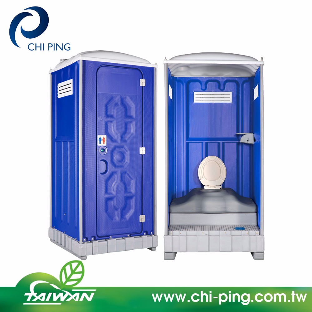 Portable Western Toilet Cabin With Movable Sewage Tank