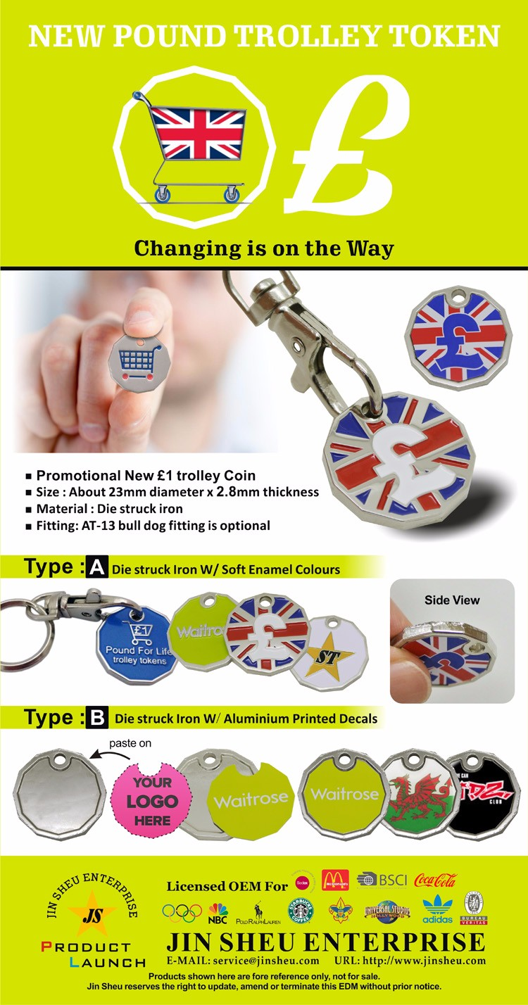 Promotion Custom Aluminum Shopping Trolley Token Stick Keyring
