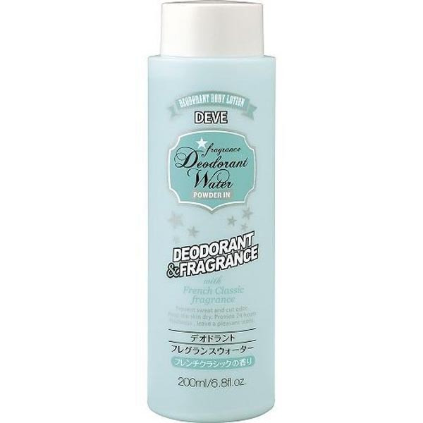 Deve Deodrant Fragrance Water Body Lotion French Classic Scent ...