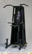 STAIRMASTER GRAVITRON 2000 WEIGHT ASSISTED CHIN DIP-REFURBISHED