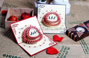 Pop up 3d greeting happy birthday cake 2 layers card buy 3d pop up 3d greeting happy birthday cake 2 layers card m4hsunfo