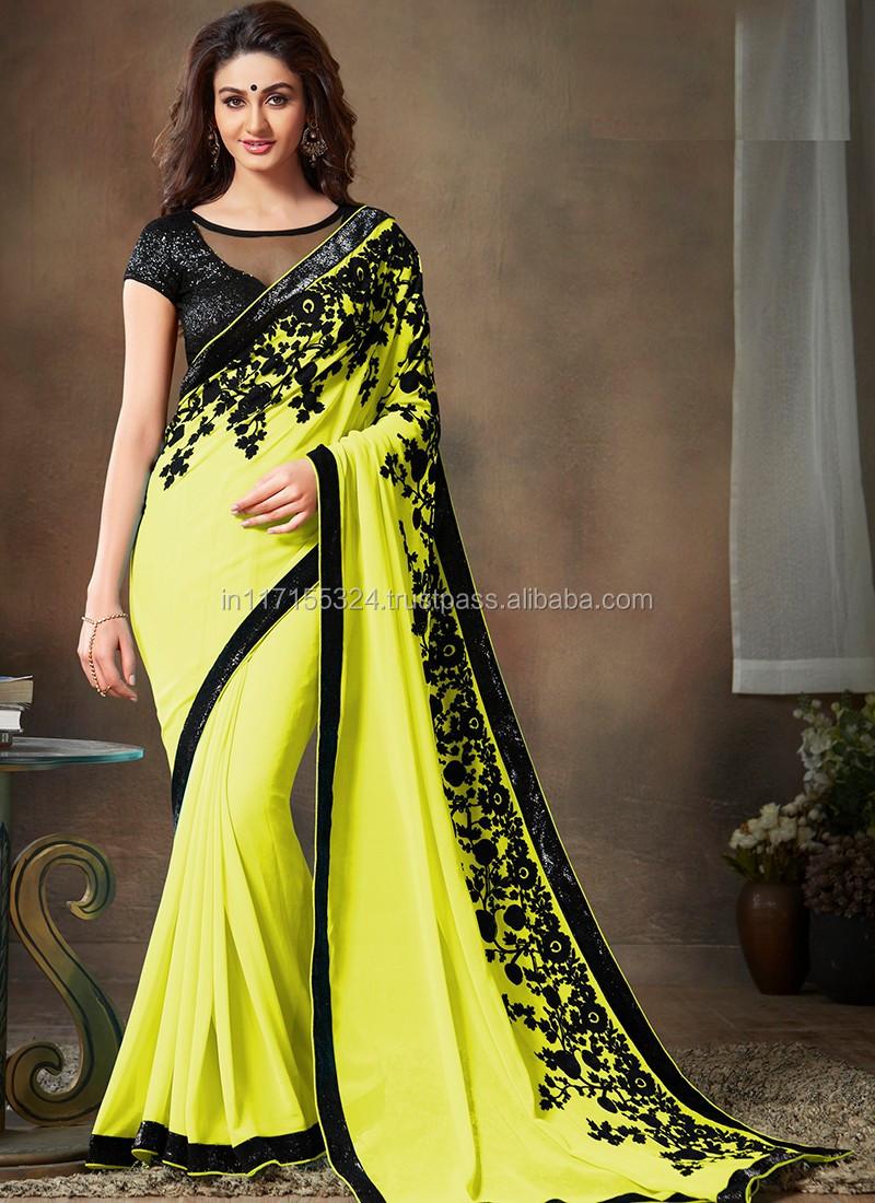 New Saree Design  With Price