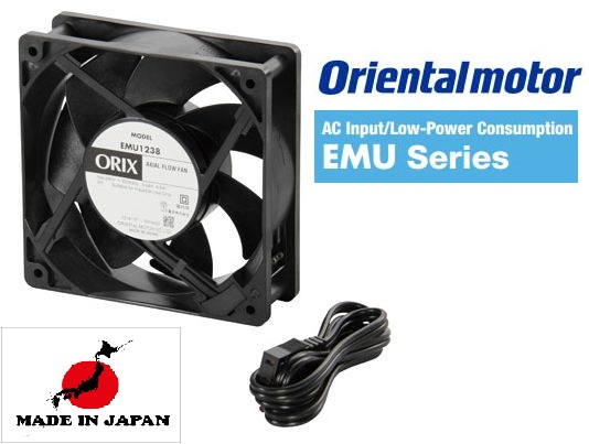 Durable and High quality oscillating fan parts with multiple functions made in Japan
