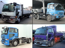 Durable and Low cost used nissan ud dump truck at reasonable prices long lasting